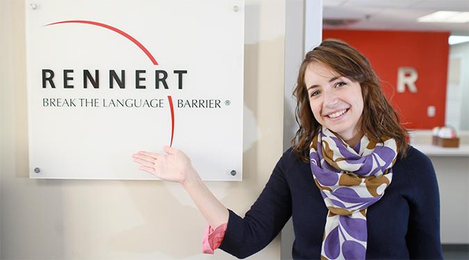 Встреча с представителем Rennert International!