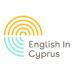 Лето 2021 на Кипре специальное предложение!